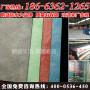 云南2.0mmsbs弹性体改性沥青防水卷材合同鹏盛提供