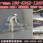 连平县防水涂料生产商