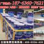 波阳县防水涂料销售办事处