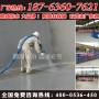 巴彦县防水剂 价格