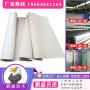 新闻:乙丙橡胶防水材料生产线