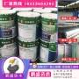 新闻:固始县改性沥青防水涂料有限公司
