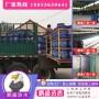 新闻:长白朝鲜族自治县省∞年销售防水涂料