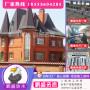 新闻:惠州彩色本地沥青∩瓦供应厂家