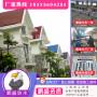 新闻:达斡尔族郑州沥青瓦厂
