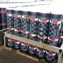 安丘市防水卷材廠家 價格