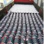 斜屋面卷材防水施工工藝