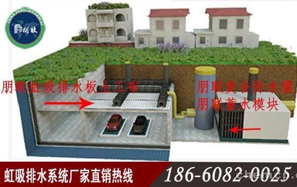 歡迎##東莞防護虹吸排水收集系統——施工指導