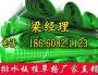 新闻报道:徐州疏水板【价格咨询||规格介绍】