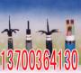 北京IABV防爆电缆生产,北京设备安装防爆电缆