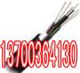 重庆DJYPVP电缆厂家,重庆大对数计算机电缆销售
