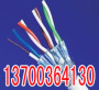 重庆生产KJCP数字信号电缆,重庆品牌销售数字电