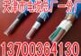 成都仪表控制电缆厂家, 成都KVVP规格