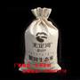 湖南专业生产高档礼品纯棉布大米包装袋公司