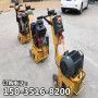 新聞:300型水泥路面洗刨機賀州八步有限公司