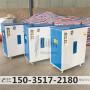 <陜西榆林電加熱蒸汽發生器養護器36KW /48KW>@歡迎您