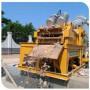 资讯:克拉玛依泥浆净化处理回收再利用设备简单了解[股份@有限企业]