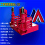 新聞:棗莊臨沂60圓管消防管道400H型鋼彎弧機規格[股份@有限公司]