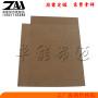 咸宁市定做托盘纸垫板专用物流装柜滑板托节省空间发货快