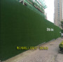 新闻:修文绿色草坪工地工程(工程实景:点 :凯里:临潼)