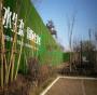 新闻:剑河工地绿色草皮墙面(案例分享:定远:无锡:湘潭)