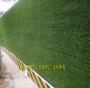 新闻:西塞山绿色草皮围挡(成功案例:潍坊:蓝田:宁乡)