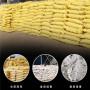 2020—铅山混凝剂PAC——启迪环保科技