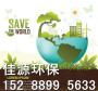 宜昌一体化污水处理设备宜昌市厂家