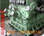 怀远县设备机座灌浆料》生产直销——