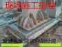 新闻:富川县CGM-1灌浆料厂家新闻[股份@有限公司]