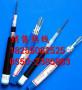 橡套YCW 5*1.5橡套软电缆