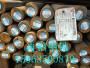 茂名50錳棒料熱軋50錳棒料一級銷售商