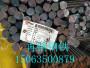朔州新聞:10號棒材交易便捷@10號棒材鋼板 報價