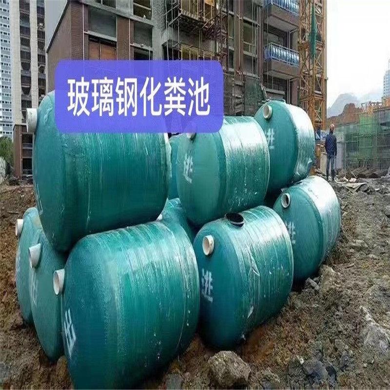 歡迎訪問##延安玻璃鋼一體式化糞池##有限公司