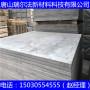 瑞尔法牌水泥纤维板批发价出售