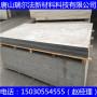 1公分纤维水泥板