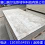 外墻高密度纖維水泥板