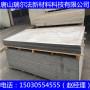 新型隔墻材料 高密度防火纖維水泥板