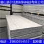 生产销售钢结构阁楼纤维水泥压力板