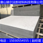 纤维水泥板生产厂家-水泥压力板工厂