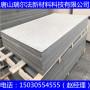 纤维水泥板报价-水泥压力板一张价格