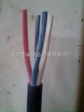 销售MKVVP矿用监控电缆MKVVP屏蔽电缆控制电缆