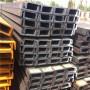 濟南槽鋼有限公司規格齊全