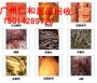 广州黄埔区穗东废铜回收15014289729废铁多少钱一斤15014289729