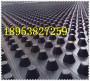 上海聚酯纤维无纺布隔离层一层200g㎡市场报价日土疏水板