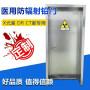 福建_放射科鉛板推薦廠家