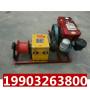霸州汽油绞磨机,5吨绞磨机 轴传动绞磨,电力放线绞磨机