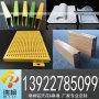 延边铝单板防风铝条扣-联系:18320086966
