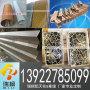 晋城吊顶铝单板铝条扣-联系:18320086966