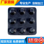 欢迎访问##江苏省无锡市塑料排水板##铺设